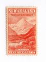 NEW ZEALAND 1898 Pictorial 5/- Vermilion. London Print. Extemely very lightly hinged. - 79370 - LHM