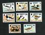 JERSEY 1997 Definitives Seabirds and Waders. 8 values issued on 12/2/97 including the £2. - 81476 - UHM