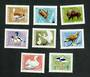 RUMANIA 1968 Fauna of Nature Reservations. Set of 8. - 81480 - UHM