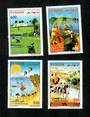 TUNISIA 2007 Tourism. Set of 4. - 81676 - UHM
