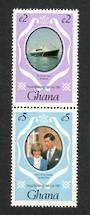 GHANA 1981 Royal Wedding of Prince Charles and Lady Diana Spencer. Joined pair from the booklet. - 83192 - UHM