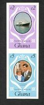 GHANA 1981 Royal Wedding of Prince Charles and Lady Diana Spencer. Imperforate joined pair from the booklet. - 83195 - UHM