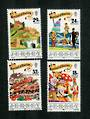 JERSEY 1990 Festival of Tourism. Set of 4. - 89322 - UHM