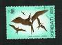 KIRIBATI 1982 Bird Definitive $5. The top value. Very fine cds. - 90018 - VFU