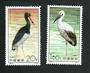 CHINA 1992 Storks. Set of 2. - 90021 - UHM
