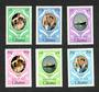 GHANA 1981 Royal Wedding of Prince Charles and Lady Diana Spencer. Set of 6. - 94313 - UHM
