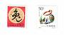 CHINA 1999 Year of the Rabbit. Set of 2. - 9606 - UHM