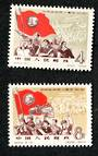 CHINA 1959 40th Anniversary of the Students Uprising. Set of 2. - 9673 - UHM