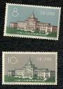 CHINA 1961 Military Museum. Set of 2. - 9679 - UHM