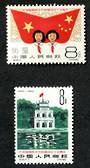 CHINA 1960 15th Anniversary of the North Vietnam Republic. Set of 2. - 9687 - MNG