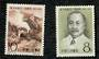 CHINA 1961 Centenary of the Birth of Chan Tien-Yu. Set of 2. - 9688 - UHM