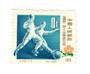 CHINA 1957 Workers Athletic meeting 8f Soccer. - 9698 - UHM