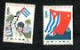 CHINA 1964 Fifth Anniversary of the Cuban Rebellion. Set of 2. - 9700 - UHM