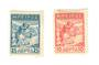 EPIRUS Provisional Government 1914 Definitives. Set of 2. Hinge remains. - 9701 - Mint