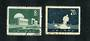 CHINA 1958 Peking Planetarium. Set of 2. - 9723 - FU